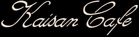 kaisancafe-logo